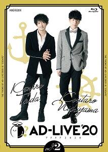 「AD-LIVE 2020」 第2巻 (津田健次郎×西山宏太朗)【Blu-ray】