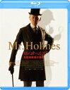 Mr.ホームズ 名探偵最後の事件【Blu-ray】 [ イアン・マッケラン ]