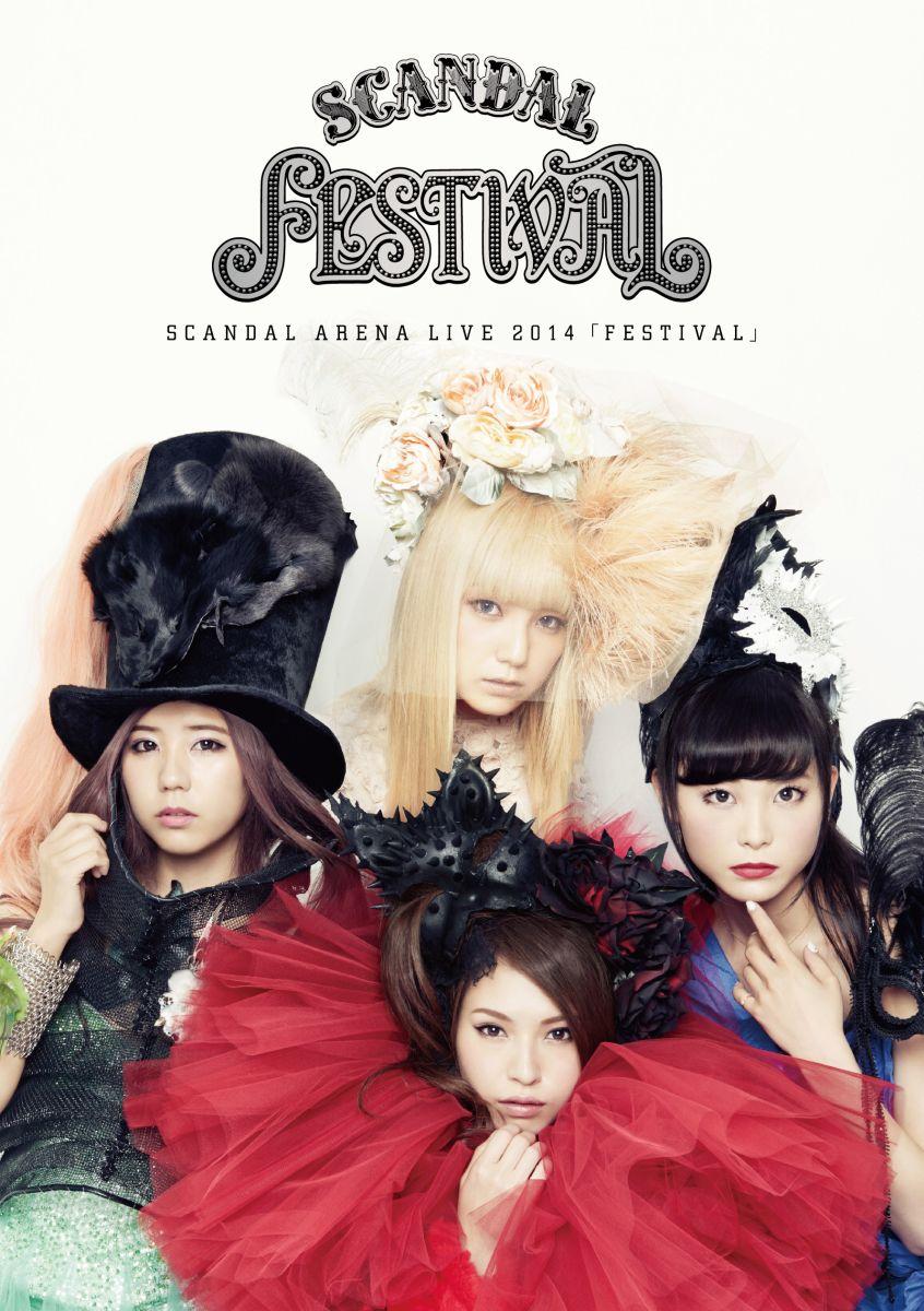 SCANDAL ARENA LIVE 2014 「FESTIVAL」【Blu-ray】画像