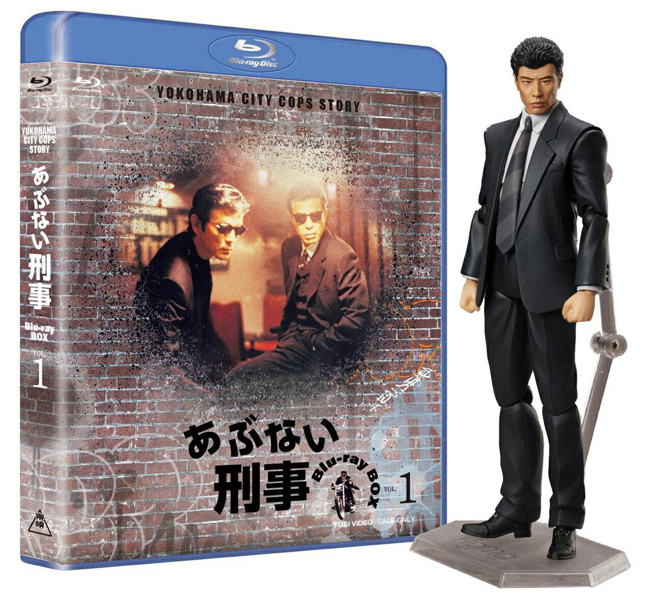 あぶない刑事 Blu-ray BOX VOL.1 タカフィギュア付き【Blu-ray】