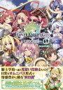 フラワーナイトガール -prequel- (1) (ファミ通クリアコミックス) [ SASAYUKi ]