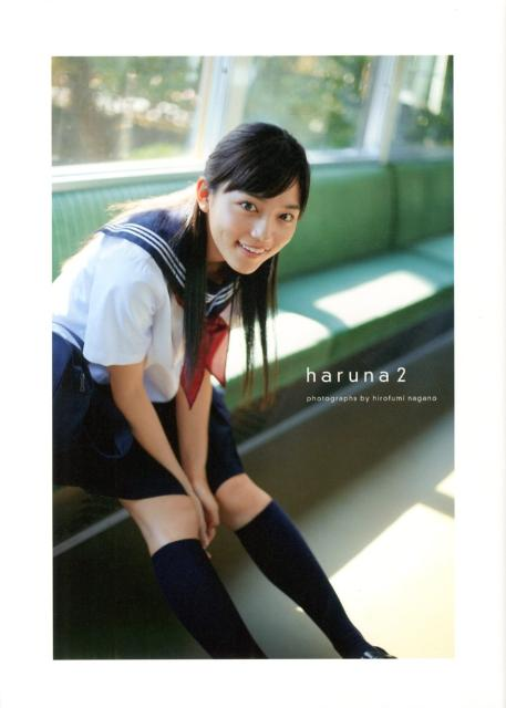 haruna(2)