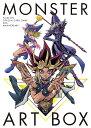YU-GI-OH! OCG 20th ANNIVERSARY MONSTER ART BOX (愛蔵版コミックス) [ Vジャンプ編集部 ]