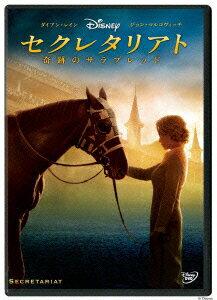 【送料無料】セクレタリアト/奇跡のサラブレッド