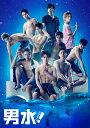 舞台「男水!」【Blu-ray】 [ 松田凌 ]