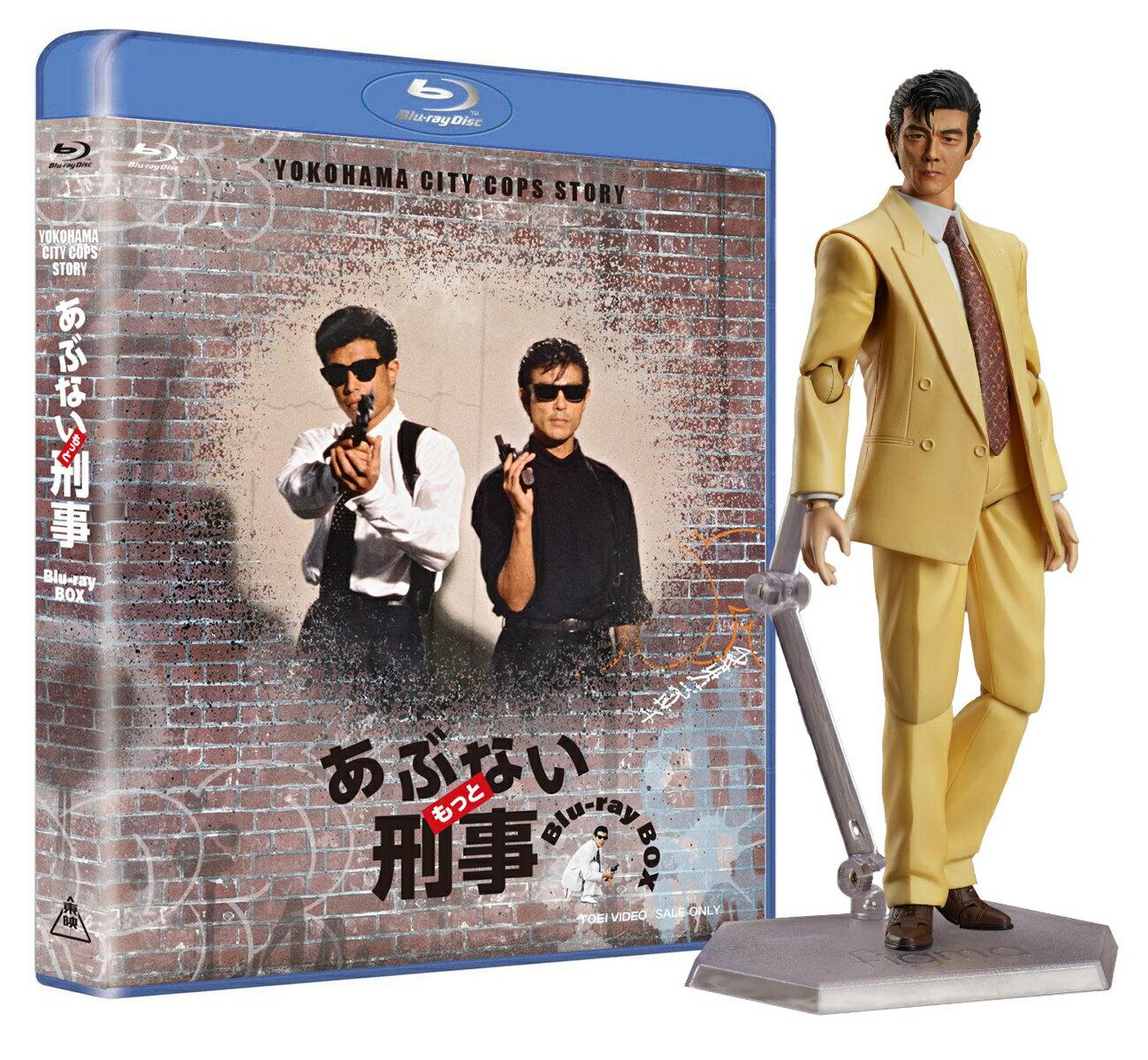 もっとあぶない刑事 Blu-ray BOX ユージフィギュア付き【Blu-ray】