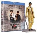 もっとあぶない刑事 Blu-ray BOX ユージフィギュア