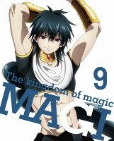 マギ The kingdom of magic 9【通常版】