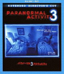 【送料無料】【BD2枚以上最大5倍】パラノーマル・アクティビティ3 ブルーレイ+DVDセット【Blu-r...