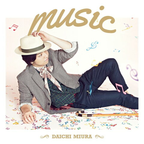 music (Choreo Video盤 CD+DVD) [ 三浦大知 ]