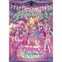 【送料無料】プリキュアエンディングムービーコレクション 〜みんなでダンス!〜【Blu-ray】