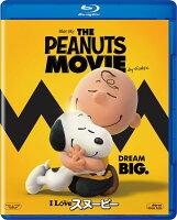 I LOVE スヌーピー THE PEANUTS MOVIE【Blu-ray】