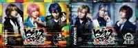 『ヒプノシスマイクーDivision Rap Battle-』Rule the Stage -track.2- (初回限定版)【Blu-ray】