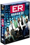 ER 緊急救命室<フォーティーン>セット1 [ モーラ・ティアニー ]