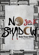 """Jun. K (From 2PM) Solo Tour 2016 """"NO SHADOW"""" in 日本武道館(初回生産限定盤)"""