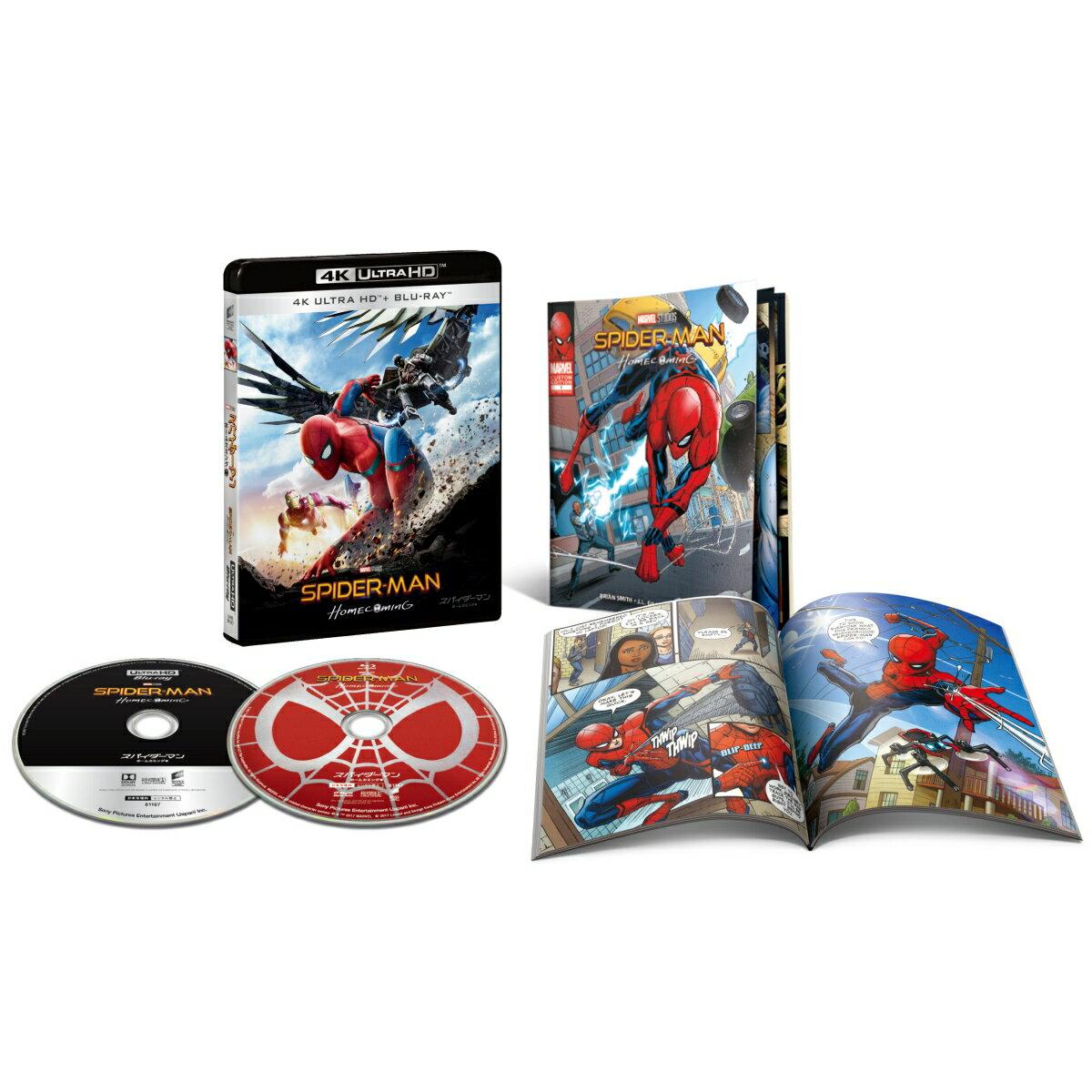 スパイダーマン:ホームカミング 4K ULTRA HD & ブルーレイセット(初回生産限定)【4K ULTRA HD】