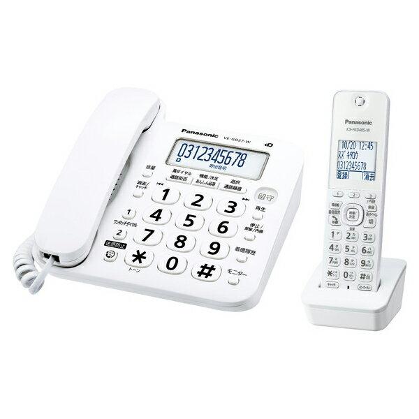 Panasonic コードレス電話機(子機1台付き)(ホワイト) VE-GD27DL-W