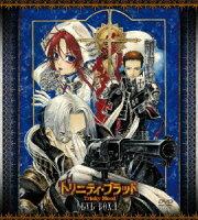トリニティ・ブラッド DVD-BOX1(初回生産限定)