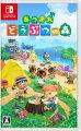 【Nintendo Switch】小学生1年生・2年生・3年生の低学年に人気ソフトはどれ?
