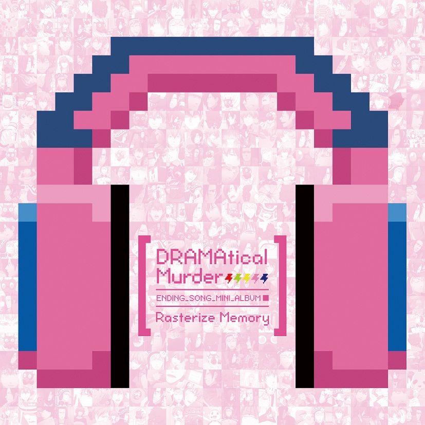 CD, アニメ DRAMAtical Murder ENDINGSONGMNIALBUM::Rasteriz e Memory ()