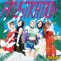 FRUSTRATION (初回限定盤A CD+DVD)