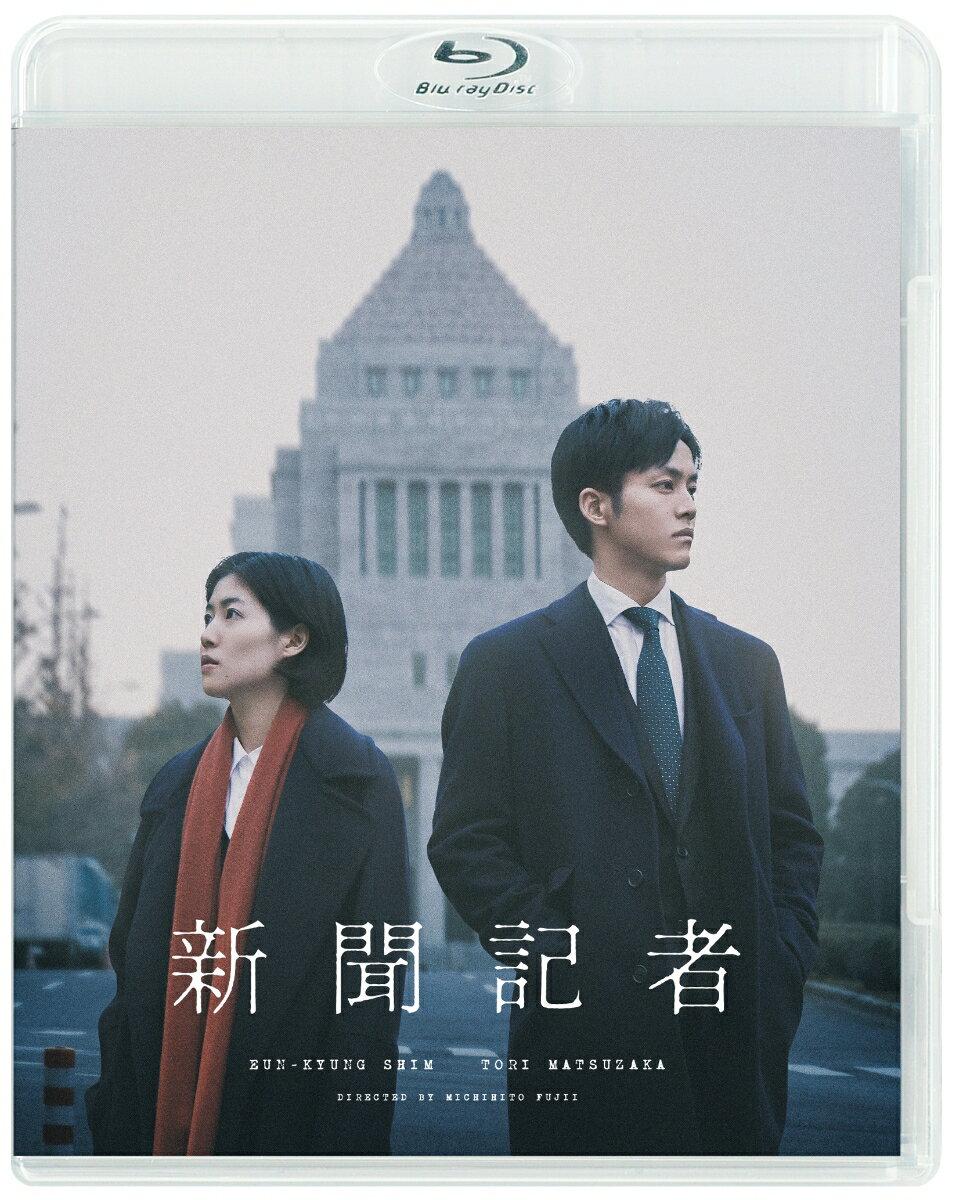 【第13位(同率)】 KADOKAWA『新聞記者』