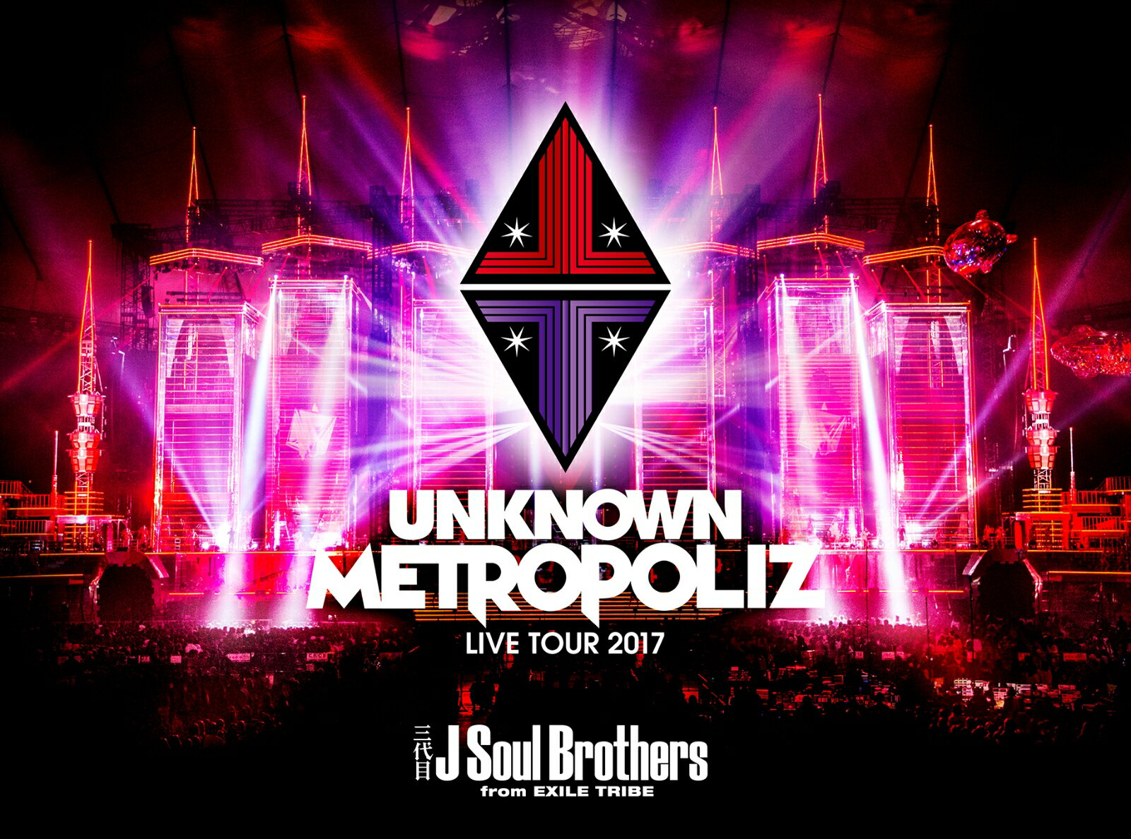 "三代目 J Soul Brothers LIVE TOUR 2017 ""UNKNOWN METROPOLIZ""(初回生産限定盤)【Blu-ray】"
