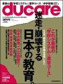 ducare Vol.1 2009