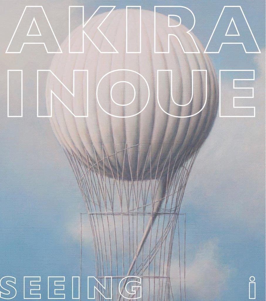 Seeing (Works of Akira Inoue)画像