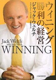 ★最大10倍★ウィニング勝利の経営