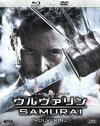 ウルヴァリン:SAMURAI 2枚組ブルーレイ&DVD【初回生産限定】【Blu-ray】
