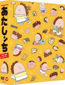 あたしンち DVD-BOX 〜母、BOXデビュー〜画像