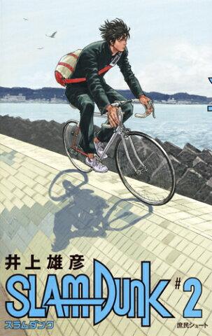 SLAM DUNK 新装再編版 2 (愛蔵版コミックス) [ 井上 雄彦 ]