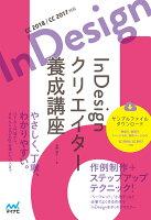 9784839965327 - デザイン関連の書籍・雑誌も読み放題「AmazonのKindle Unlimited」