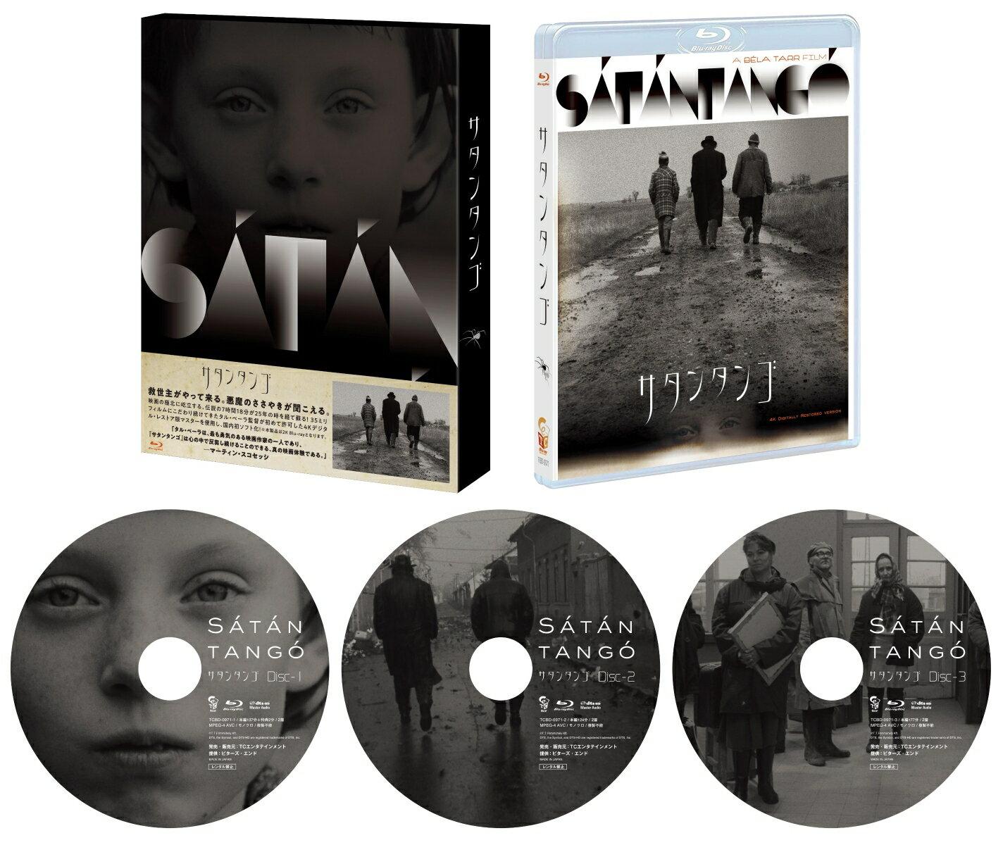 サタンタンゴ 【Blu-ray】