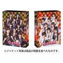 HKT48 vs NGT48 さしきた合戦 DVD-BOX(...