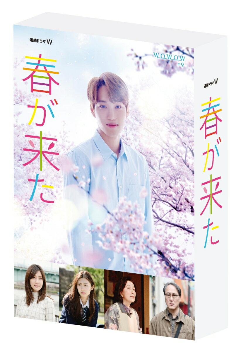 連続ドラマW 春が来た Blu-ray BOX【Blu-ray】