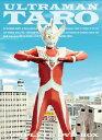 【送料無料】ウルトラマンタロウ COMPLETE DVD-BOX [ 篠田三郎 ]