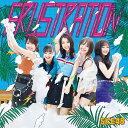 FRUSTRATION (初回限定盤B CD+DVD) [ SKE48 ]