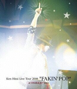 """Ken Hirai Live Tour 2008 """"FAKIN' POP"""" at OSAKA-JO HALL【Blu-ray】"""