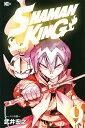 SHAMAN KING(9) (マガジンエッジKC) [ 武井 宏之 ]