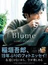 Blume [ 稲垣 吾郎 ]