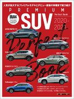 PREMIUM SUV Perfect Book(2020-2021)