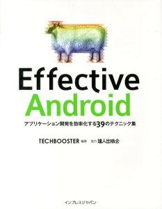 【楽天ブックスならいつでも送料無料】【高額商品】【3倍】Effective Android [ TECHBOOSTER ]