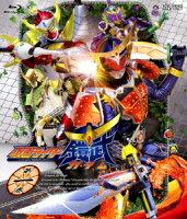 仮面ライダー鎧武/ガイム 第一巻【Blu-ray】