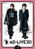 「AD-LIVE 2020」 第7巻 (蒼井翔太×浪川大輔)【Blu-ray】