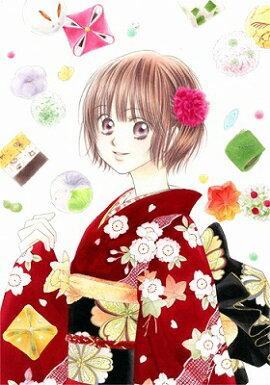 桜の花の紅茶王子(2) (花とゆめコミックス)山田南平