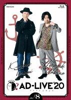 「AD-LIVE 2020」 第8巻 (鳥海浩輔×吉野裕行)【Blu-ray】