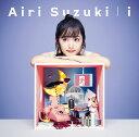 i (初回限定盤 CD+Blu-ray) [ 鈴木愛理 ]
