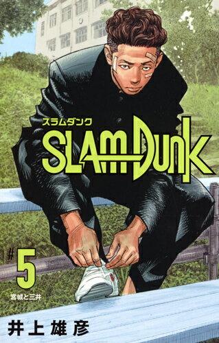 SLAM DUNK 新装再編版 5画像